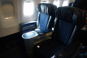 Current-AA-767-200-First-Product